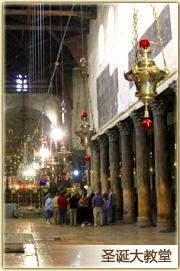 圣诞大教堂
