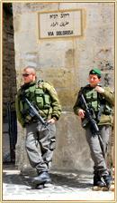 以色列大兵
