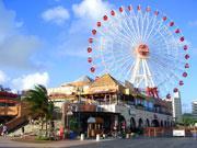 [北京出发]玩味琉球―冲绳岛双享之旅4天3晚