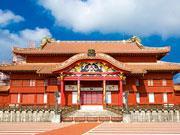 北京出发:玩味琉球―冲绳岛双享之旅4天3晚